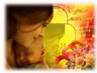 День матери в Боровухе