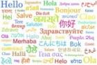 На разных языках
