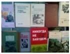20 лучших книг о войне