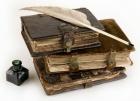 Знаменитые хранители книг