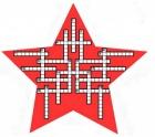 Итоги конкурса «СССР: прошлое, которое нас объединяет»