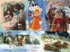 Из истории новогодней открытки