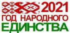 Беларусь: любы сэрцу край