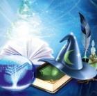 Академия Волшебных Наук