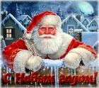 Новогодняя сказка на зимних каникулах