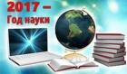 Дотянуться до звёзд Новополоцка