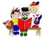 Вместе с книгой мы растём