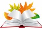 Торжественное собрание к Дню библиотек