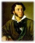 Пушкин и музыка