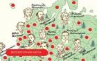 Литературная карта нашего города