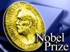 В гостях у нобелевских лауреатов