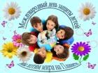 ...Семью украшают дети