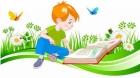 Волшебство книжного лета