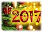 Петух встречает Новый год