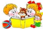 Эти книжки – для вас ребятишки