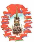 Моя Советская страна, у нас с тобой одна судьба
