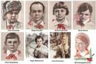 Дню юного героя-антифашиста посвящается