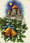 Сегодня будет Рождество