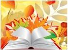 Неделя библиотек в библиотеке-филиале № 8