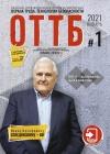 НОВОЕ издание в ПЦПИ