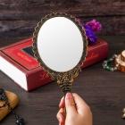 Зеркало души