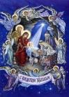 Рождественский свет озарил нашу Землю...