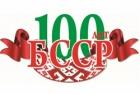 Эпоха в истории белорусского народа