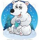 Загадочное дело о пропаже медведя