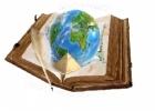 Книга открывает мир
