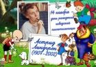 Арт-выставка «Добрая фея страны детства»