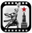 СССР: как это было